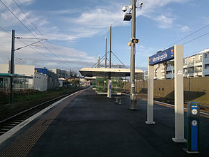 Morningside Station - 2014.jpg