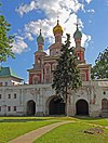 Moscow 05-2012 Novodevichy 13.jpg