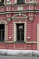 Moscow Malaya Dmitrovka Street 20-2.jpg