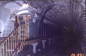 Metro-2 - An underground service platform that is supposedly part of Metro-2