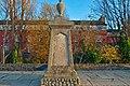 Mount Jerome Cemetery - 146119 (46169982932).jpg