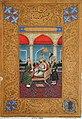 Muhammad Shah Badshah painting.jpg