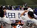 Murata (2626006770).jpg