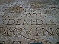 Musée archéologique d'Alba la Romaine, appelé MuséAl 09.jpg