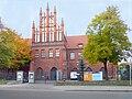格但斯克国家博物馆