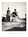 N.A.Naidenov (1882) V3.1.51. Spas v Chigasah.png