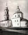 N.A.Naidenov (1883) V4.29 Nine Martyrs crop.png