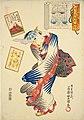 NDL-DC 1304683 Utagawa Kunisada 12 crd.jpg