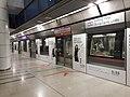 NE10 Potong Pasir Platform B.jpg