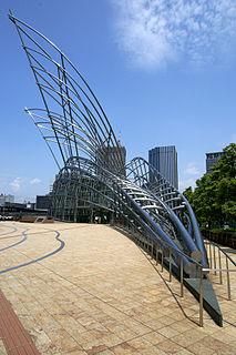National Museum of Art, Osaka museum in Japan