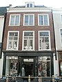 Naauw 8 Leeuwarden.jpg