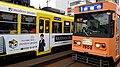 Nagasaki Tram (33206342258).jpg