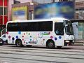 Nagasakibus 9454.JPG