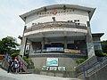 Nanan Elementary School 南安國小 - panoramio.jpg