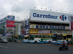 Nantou City - Nantou Bus Station