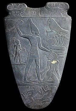 Narmer Palette (circa 3200-3000 voor Christus)