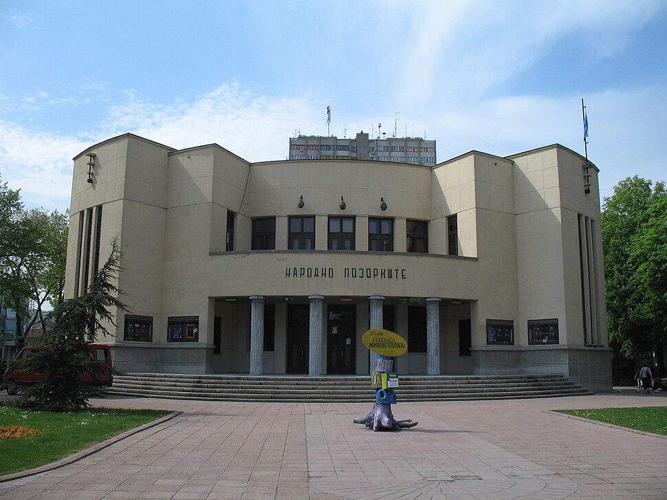 Narodno Pozorište, Niš, Srbija