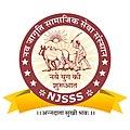 """Nav Jagarti Samajik Seva Sansthan is a registered under """"The Rajasthan Societies Registration Act.jpg"""