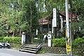 Nei Wan, Taiwan - panoramio (1).jpg