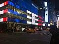 New York & Paris (22895440250).jpg