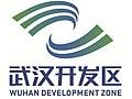 New logo of Wuhan Development Zone.jpg