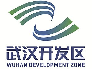 New logo of Wuhan Development Zone.jpg