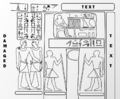 Niankhkhnum & Khnumhotep embracing at false doors in their tomb. (reconstruction drawing, small png).png