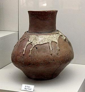 Niğde Archaeological Museum - Image: Nigde Museum Kösk Vase