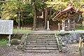Nishikanasa Shrine 02.jpg