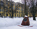 Nizhny Novgorod. Monument to Perished in WWII The Students & The Professors of National University named Lobachevsky.jpg