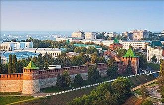 Kremlin (fortification) - Nizhny Novgorod Kremlin
