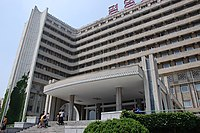 North Korea-Pyongyang Maternity Hospital-01.jpg