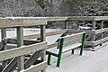 Nova Scotia Empty (2219386184).jpg