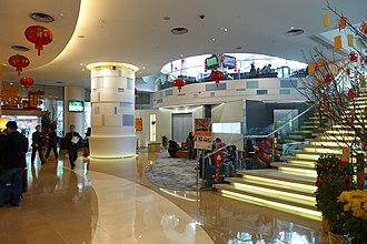 Novotel Century Hong Kong - Image: Novotel Century Hong Kong Lobby 2017