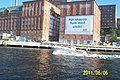 Nybyggnation vid Nacka Strand^^ Denna motorbåt måste haft gaspedalen i botten. - panoramio.jpg