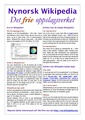 Nynorsk wikipedia promo v4.pdf
