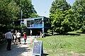 Oberhausen - Kaisergarten 01 ies.jpg