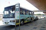 Odate Noshiro Airport Limousine Bus 01.jpg
