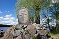 Oder-Spree-Kanal Denkmal.jpg