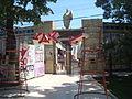 Odessa Arcadia Itaka Club Entrance.JPG