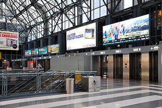 Ogilvie Transportation Center - Image: Ogilvie Transportation Center