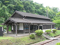 Okoba Station back20090704.JPG