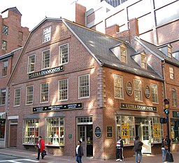 Freedom Trail - Virtual Tour