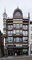 Old England facade, Brussels (DSCF7544).jpg