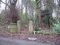 Old gateway, Gowanbank - geograph.org.uk - 1120222.jpg