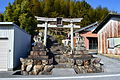 Ono-jinja (Nankoku) torii.JPG