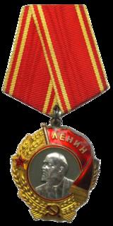Order of Lenin Soviet Union award