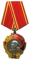 Order of Lenin badge with ribbon.png