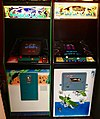 Original Namco (Japan) Galaxian and very early Midway (USA) Galaxian arcade machines.jpg