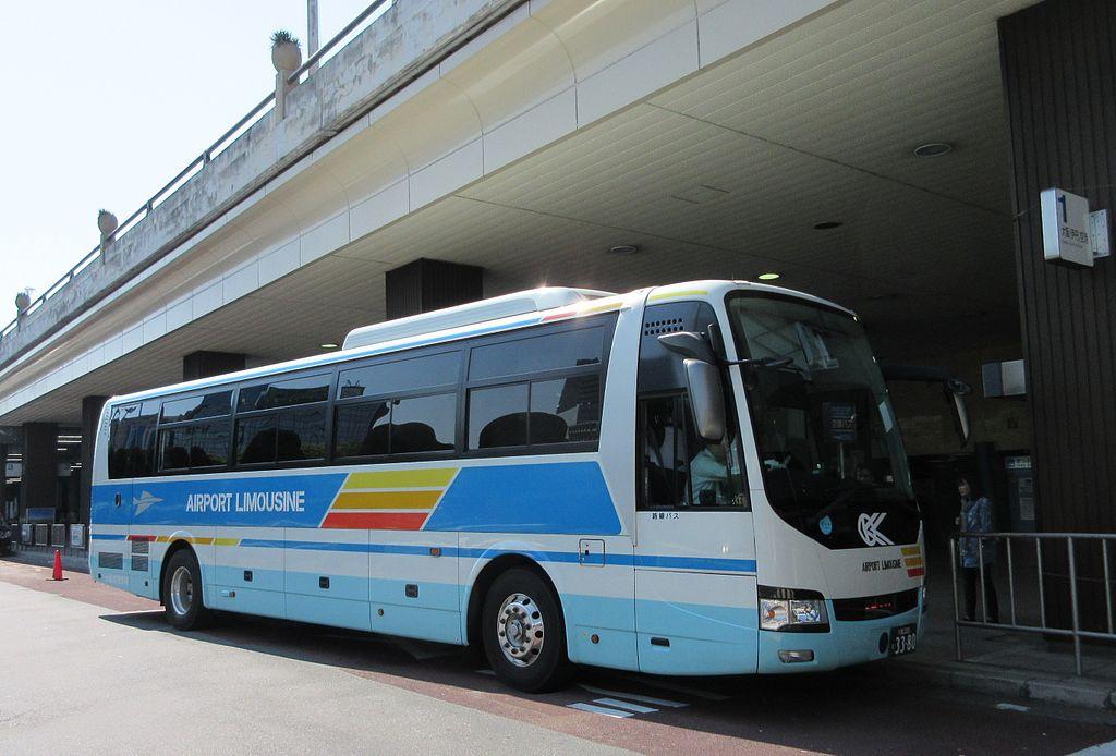 Osaka Airport Transport Mitsubishi Fuso Aero Ace 3380